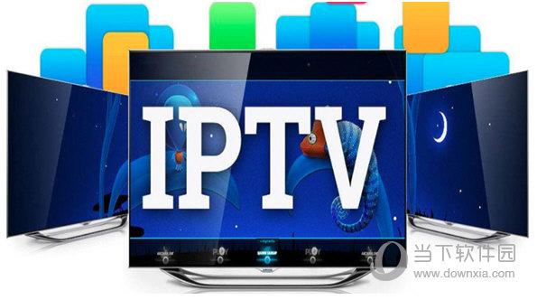 IPTV网络电视播放器 V1.0 最