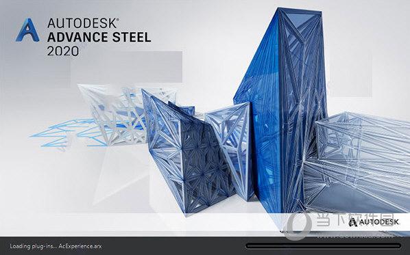 Advance Steel2020(三维建模软件) V1.0 官方最新版
