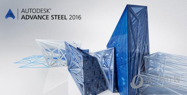 Advance Steel(AutoCAD钢构设计软件) V2016 免费汉化版