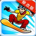 滑雪小子 V1.1.3 安卓,ut165量产工具,版