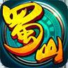 全民蜀山ol V1.2,茄子视频