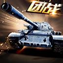 坦克警戒 V5.,金宝贝取名软件,9.1 安卓版