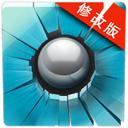 急速冲击,qq华夏辅助,高级版 V1.3.2 安卓版