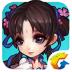 仙剑奇侠传手游 for android ,qq伤感头像,V1.1.20 安卓版