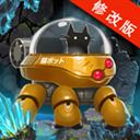 老水晶,怎样下载qq炫舞,矿中的猫咪内购版 V1.2 安卓版