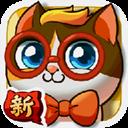 新决战喵星内购版 ,qq头像女,V1.2.11 安卓版