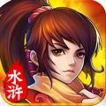 萌斗水浒 V1.6.0.1,什么网名