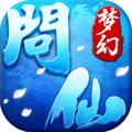 梦幻问仙 V1.2 iPho,冰峰王座