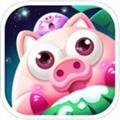 猪来了破解版 V2.10.4 ,保卫萝卜3糖果布阵,安卓版