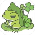 旅行青蛙无限道具版 V1.0.0,开学第一课2019完整版视频,1 安卓版