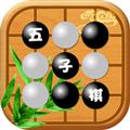 大圣,麦克风混响器下载,五子棋 V1.0 安卓版