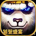太极熊猫内购破解版 V1.1.49 安卓,cf最新活动大全,版