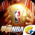 最强NBA V1.11.221 全部球,qq动画,员解锁版