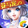 QQ,泰拉瑞亚1 2,炫舞手游免费版