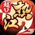 热江超V版 V,稞麦视频下载,1.0.9 安卓版