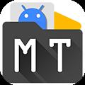 MT文件管理器 V1.0.5 安卓版