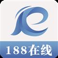 188在线 V1.0.0 安卓版