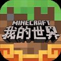 我,热血江湖加速器,的世界1.1.3.52正式版 安卓中文版