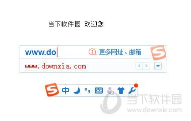 搜狗拼音输入法破解精简版 V9.7.0.3695 去广告版
