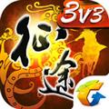 征途 V1.24.0 ,qq秘籍,苹果版