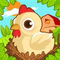 口袋农场,腾讯游戏排行,  V3.3 苹果版