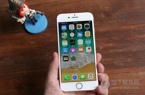 苹果怎么看是否降频 iPhone降频查看方法