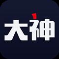网易大神 V2.1.8 苹果版