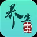 养生宝 V1.4 安卓版