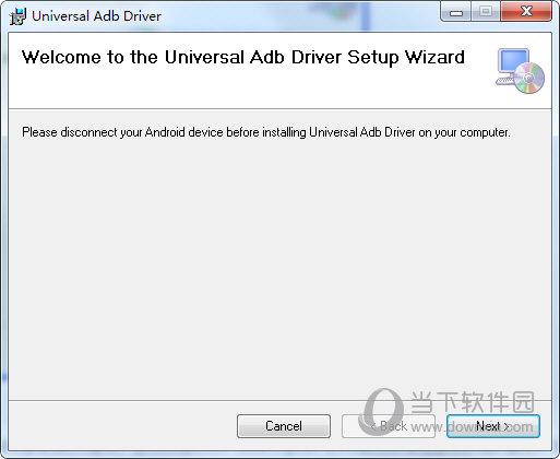 adb驱动工具 V1.0 最新版