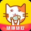 猫有鱼资讯 V2.2.5 安卓版