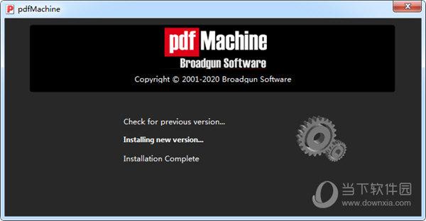PDFMachine(PDF加密软件) V15.36 官方版