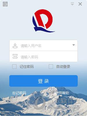 恒大KK6.0客户端 官方最新版