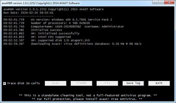 aswMBR(rootkit病毒查杀工具) V1.0.1.2252 绿色版