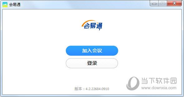 中国电信会易通PC客户端 V4.2.22684.0910 官方增强版