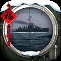 巅峰战舰 V5.0.1 iPhone版