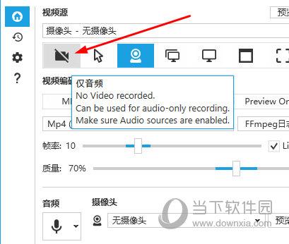 Captura怎么录制声音 录制音频就是这么简单