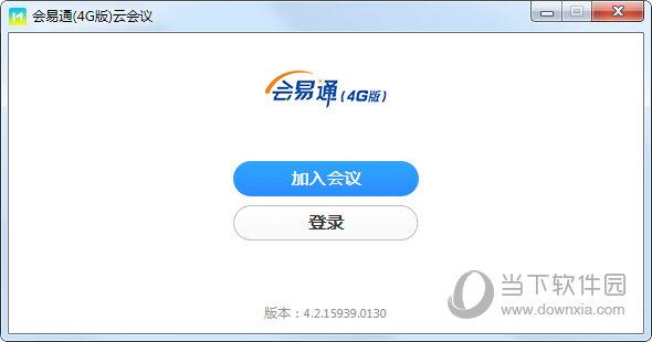 中国电信会易通4G版 V4.2.15939.0130 官方版
