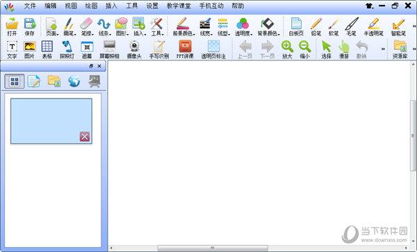 JMSboard(聚美视电子白板软件) V1.0 官方版