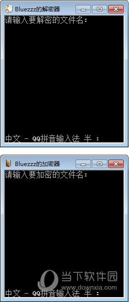 Bluezzz加密解密工具 V1.0 绿色免费版