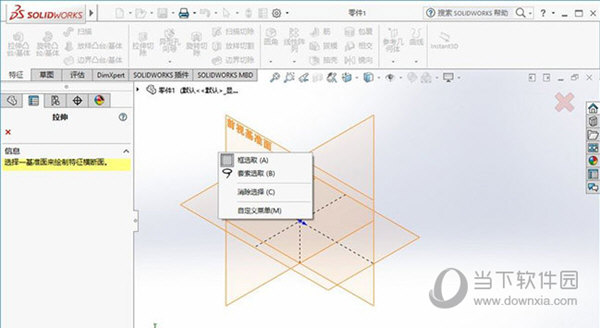 SolidWorks2017 sp5.0 6,电脑垃圾