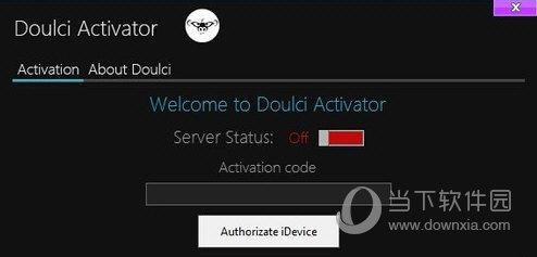 doulci activator软件 V2020 免费版