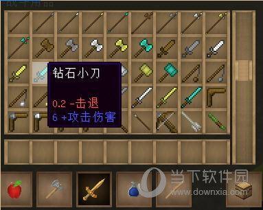 我的世界1.7.10拔刀剑整合包 最新免费版