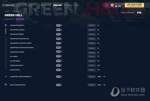 丛林地狱十三项修改器 V1.5.1 免费版