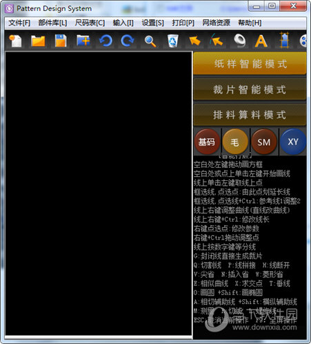 博克服装CAD软件,男生霸气网名, V18.6 免注册版