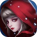 小红帽OL V1.0.4 安卓版