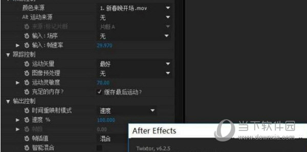 T,传奇手游,wixtor插件 V7.3 中文破解版