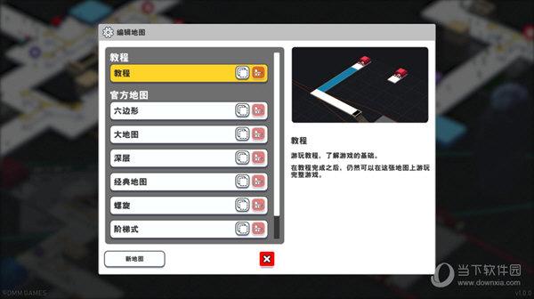 地铁车站管理模拟中文补丁 V1.0 LMAO汉化版