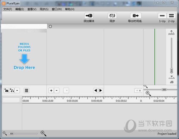 PluralEyes序列号破解版 V4.1.8 中文免费版