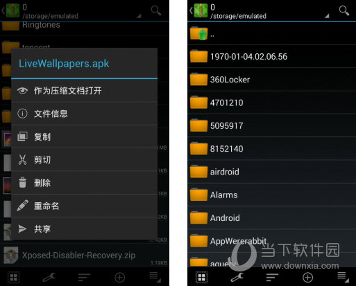 zarchiver pro解压电脑版 V0.9.2 中文PC版