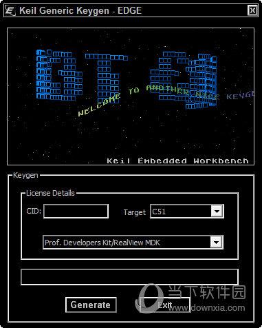 keil uVision5 c51注册机 32位/64位 绿色免费版